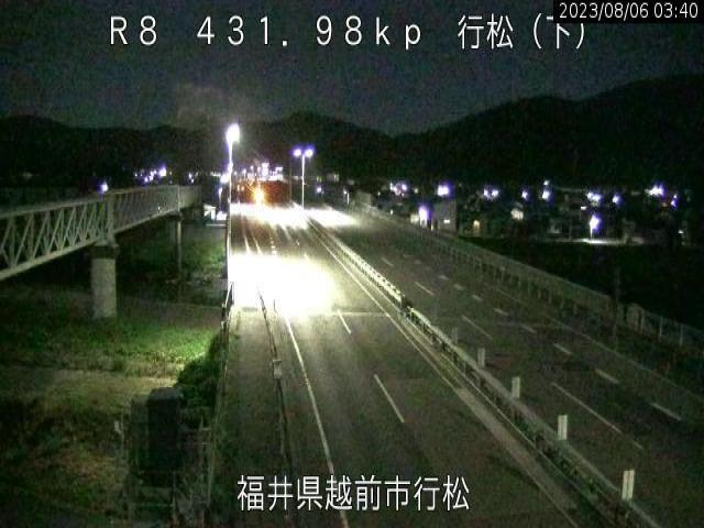 国道8号[越前市 行松]ライブカメラ