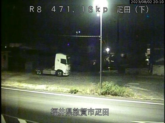 国道8号[敦賀市疋田]ライブカメラ