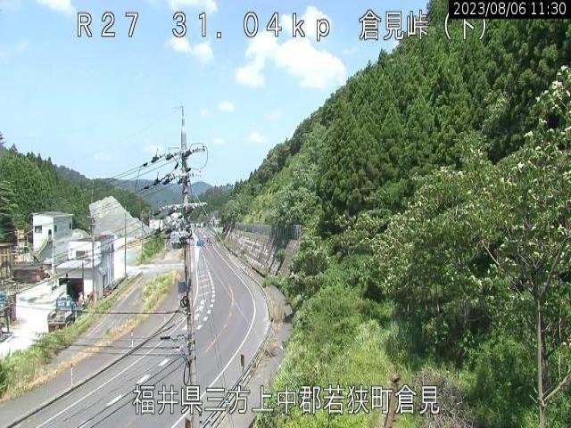 国道27号[敦賀市 岡山]ライブカメラ