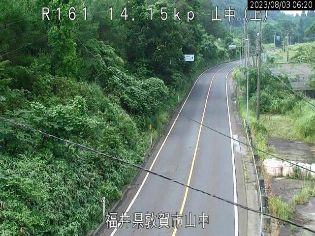 国道161号[敦賀市 山中]ライブカメラ